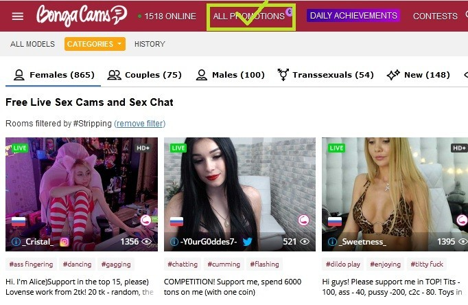BongaCams tokens are free, gold status